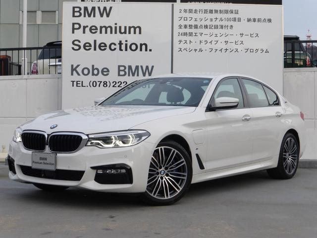 BMW 530e Mスポーアイパフォーマンス 自動駐車システム