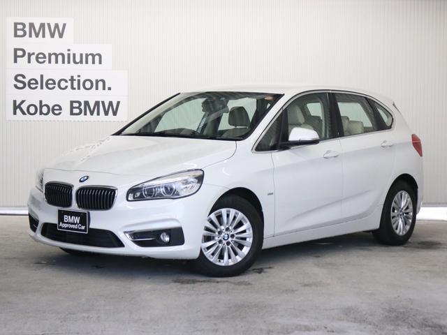 BMW 218iアクティブツアラLuxuryPサポートコンフォートP