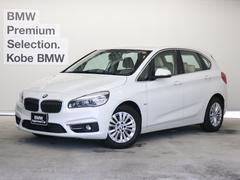 BMW218iアクティブツアラLuxuryPサポートコンフォートP