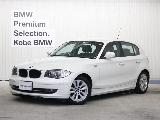 BMW 116i 最終モデル キセノン 直噴エンジン 電動パワステ