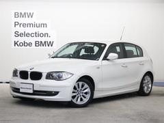 BMW116i 最終モデル キセノン 直噴エンジン 電動パワステ