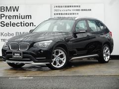 BMW X1sDrive 20i xライン キセノンライト スマートキー