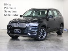 BMW X5xDrive 35d xライン セレクトP アイボリーレザー