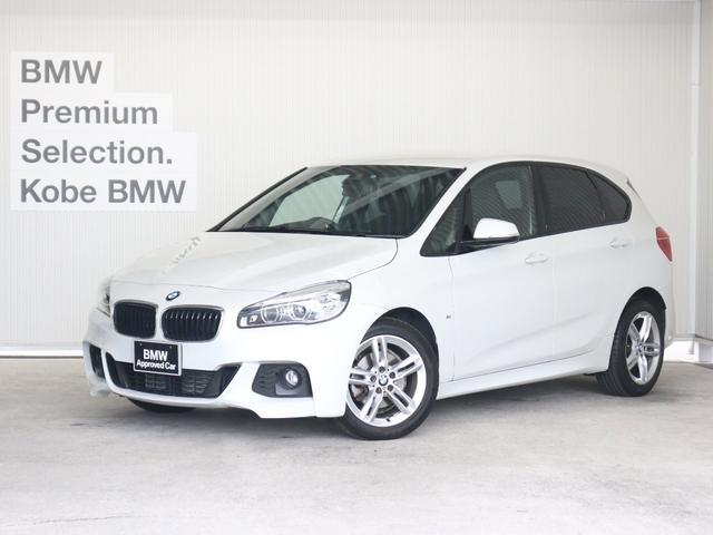 BMW 218dアクティブツアラー Mスポーツ Pサポート LED