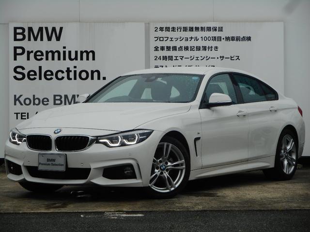 BMW 420iグランクーペ Mスポーツ 弊社デモカー Dアシスト