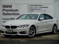 BMW420iグランクーペ Mスポーツ 弊社デモカー Dアシスト