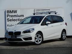 BMW218dグランツアラー ワンオーナー Pサポート 地デジ