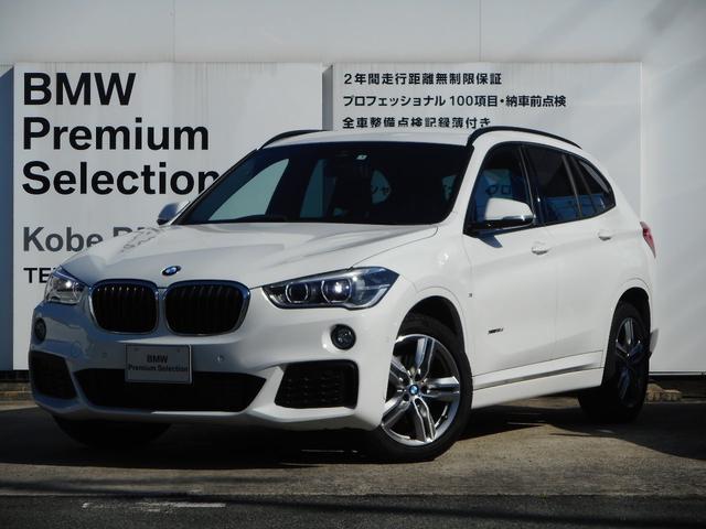 BMW xDrive18dMスポーツ ワンオーナー コンフォートP