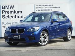 BMW X1sDrive18iMスポーツ スマートキー Pサポート
