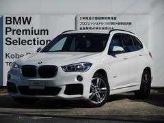 BMW X1xDrive18dMスポーツ ワンオーナー コンフォートP