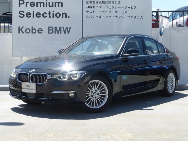 BMW 320d ラグジュアリー タッチナビ ACC 茶革