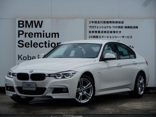 BMW 320d Mスポーツ タッチナビ 黒革 Dアシスト