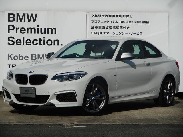 BMW M240iクーペ 赤革 ACC 直列6気筒エンジン