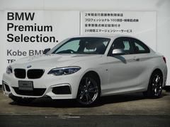 BMWM240iクーペ 赤革 ACC 直列6気筒エンジン