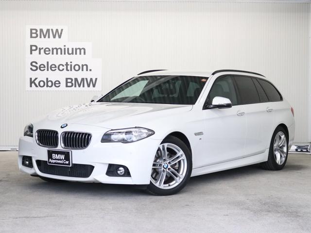 BMW 523dツーリングMスポーツ アクティブクルコン Pサポート