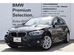 BMW118i Mスポーツ 当社デモカー LED バックカメラ