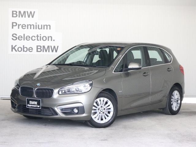 BMW 218iアクティブツアラー ラグジュアリーBKレザー 地デジ
