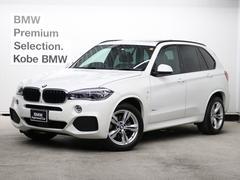 BMW X5xDrive35iMスポーツセレクトPワンオーナーACC