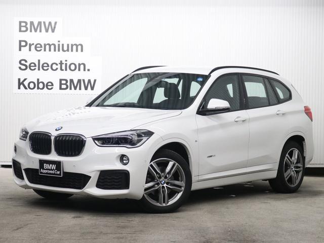BMW sDrive 18i Mスポーツ ワンオーナー Pサポート