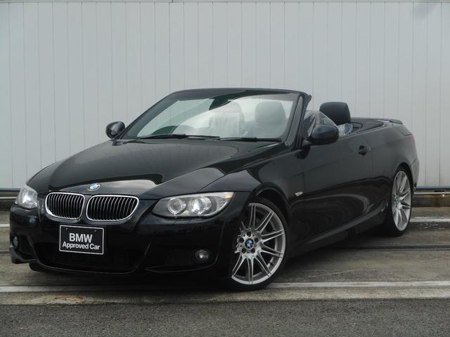 BMW 335iカブリオMスポーツパッケージ黒革19AW7速DCT