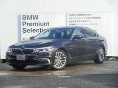 BMW523d ラグジュアリー デモカー 黒革 ACC Dアシスト