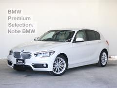 BMW118i ファッショニスタ 特別限定車 LEDヘッド ACC