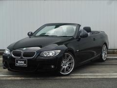 BMW335iカブリオMスポーツパッケージ黒革19AW7速DCT