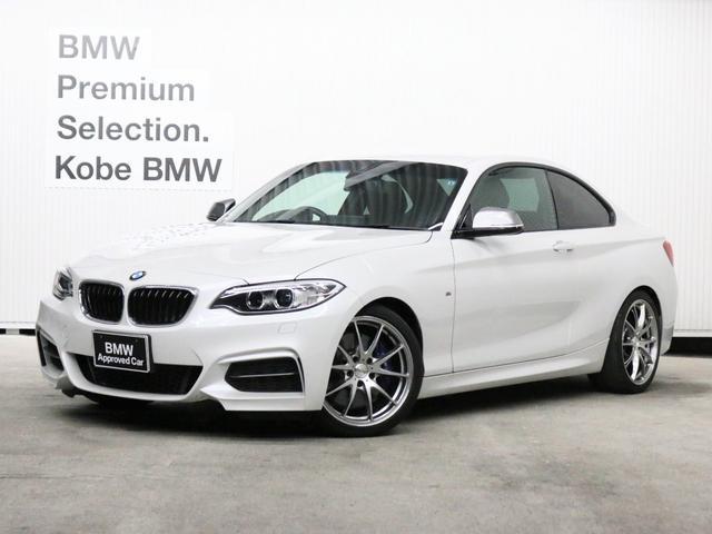 BMW M240iクーペ直列6気筒 パドルシフト HiFiスピーカー