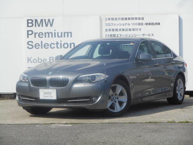 BMW 528i 黒革 ワンオーナー 直6エンジン 禁煙車