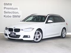 BMW320iツーリング Mスポーツ ACC ドライブサポート