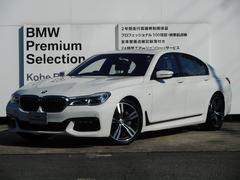 BMW740i Mスポーツ 弊社デモカー レーザーライト 黒革