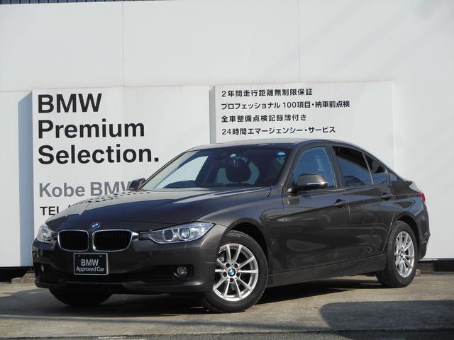 BMW 320d ドライバーサポ ナビ Bカメラ 社外地デジ