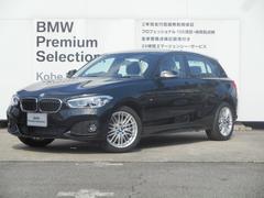 BMW118d Mスポーツ クルコン LEDフォグ Pサポート