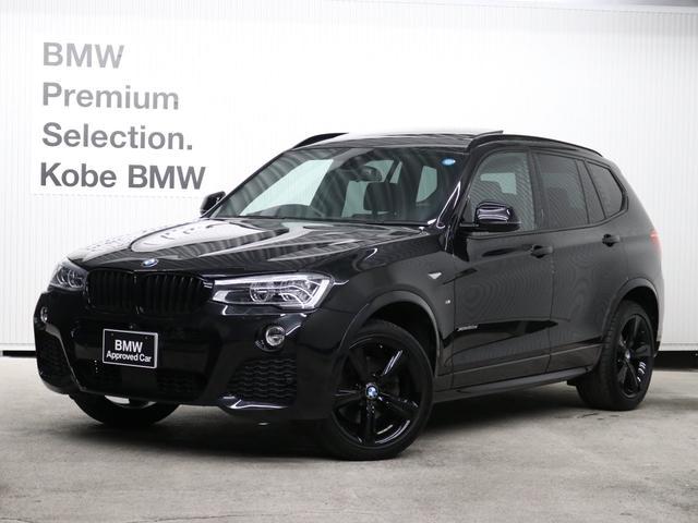 BMW ブラックアウト アダプティブLED 19AW パノラマSR