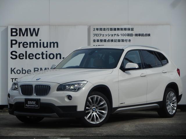BMW sDrive20iファッショニスタ 純正HDDナビキセノン