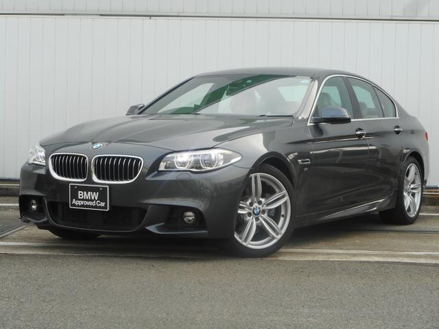 BMW 523d セレブレーションエディションバロン200台限定車