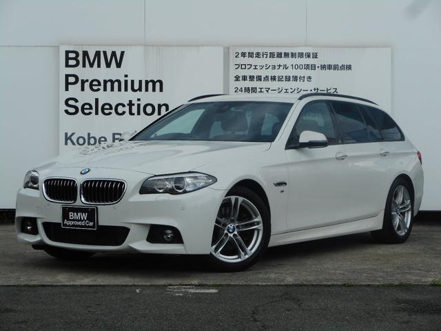 BMW 523dツーリング Mスポーツ ブラウンレザー ACC