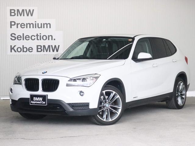 BMW sDrive 18i スポーツ