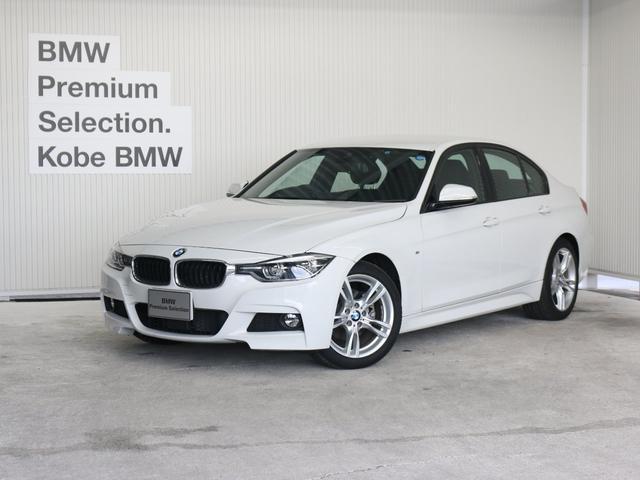 BMW 320i Mスポーツ ACC Pサポート LEDヘッドライト