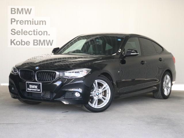 BMW 320iグランツーリスモ Mスポーツ ACC 電動リアゲート