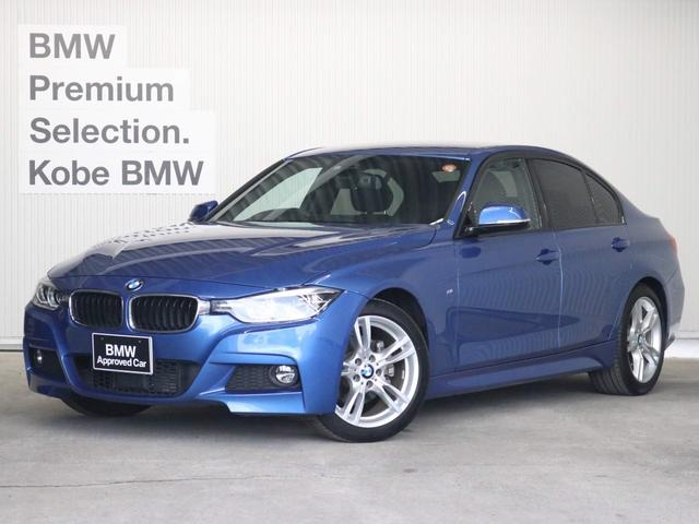 BMW 320d Mスポーツ 認定保証 ACC HUD LEDライト