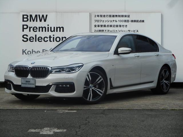 BMW 740i Mスポーツ サンルーフ ハーマンカードン 茶革