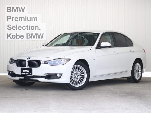 BMW 320iラグジュアリー ACC 社外地デジ ブラウンレザー