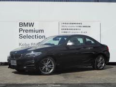 BMWM240iクーペ ブラックレザー シートヒーター LED