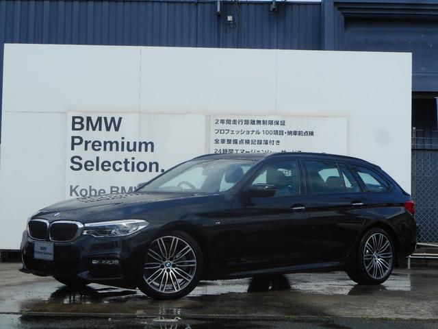 5シリーズツーリング(BMW)523iツーリング Mスポーツ 中古車画像