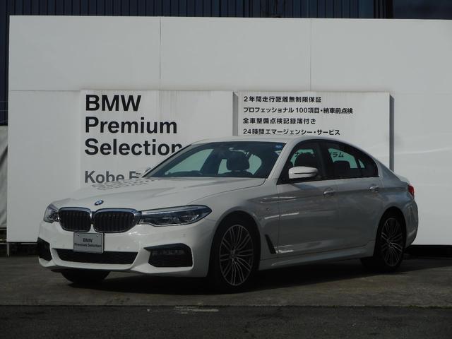 BMW 523i Mスポーツ 弊社デモカー ACC ヘッドアップ