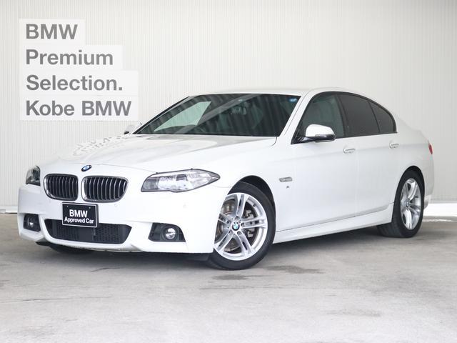 BMW 523d Mスポーツ ACC ドライバーサポート 地デジ