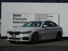 BMW523i Mスポーツ 弊社デモカー ACC ヘッドアップ