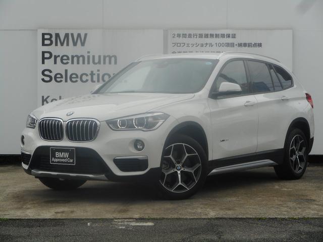 BMW xDrive 25i xライン ハイラインパッケージ
