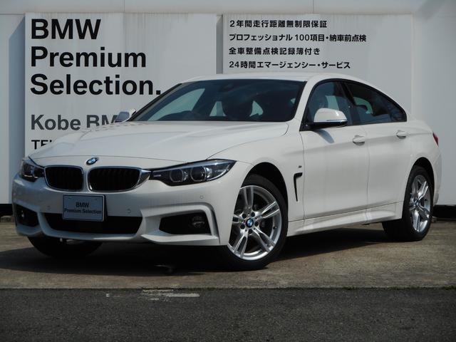 BMW 420i xDriveグランクーペ Mスピリット